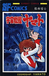 <i>Space Battleship Yamato</i> Anime series that started in 1974