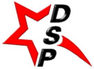 Democratic Socialist Perspective - Image: Democratic Socialist Perspective (logo)