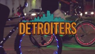 <i>Detroiters</i> (TV series) TV series