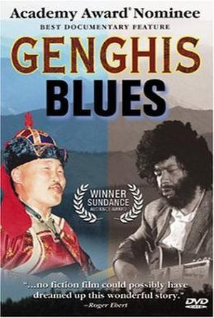 Genghis Blues - Image: Genghis blues