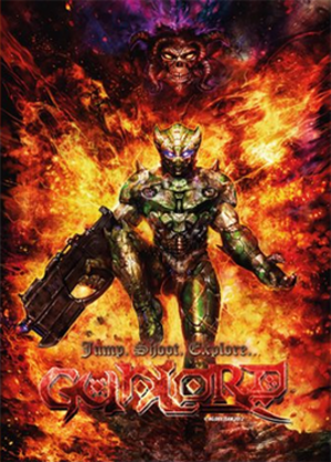 Gunlord - Image: Gunlord Coverart