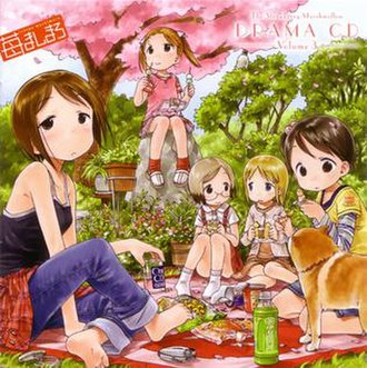 Strawberry Marshmallow - Cover of The Strawberry Marshmallow Drama CD Volume 3. The characters, from left to right, are: Nobue, Miu, Matsuri, Ana, Chika, and Satake (the dog).