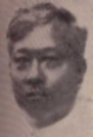 Juan Araneta - Juan Araneta