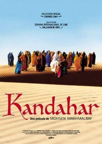Kandahar (2001 film) - Image: Kandahar (2001 film)