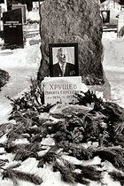 Khrushchev's grave at the Novodevichy Cemetery as it was in 1973