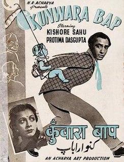 <i>Kunwara Baap</i> (1942 film) 1942 Indian film directed by Kishore Sahu