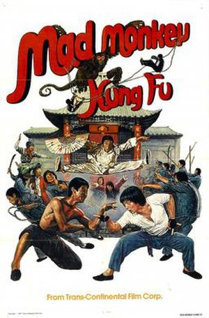 Mad Monkey Kung Fu - Image: Mad Monkey Kung Fu Film Poster