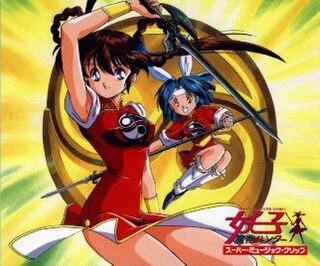 <i>Devil Hunter Yohko</i> Anime series by Madhouse