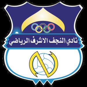 Al-Najaf FC - Image: Najaf Football Club Logo