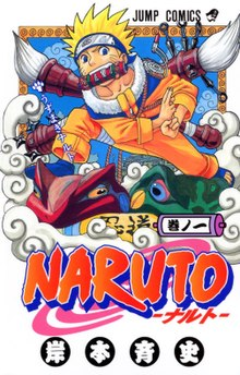 Naruto Uzumaki doing a hand sign while there is a scroll in his mouth.