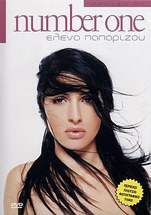 Number One (DVD)-Helena Paparizou.jpg