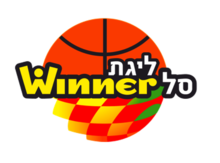 Official logo of the Israeli Basketball Premier League.png
