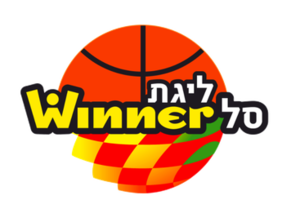 Israeli Basketball Premier League - Image: Official logo of the Israeli Basketball Premier League