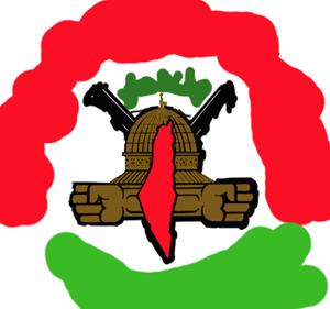 Islamic Jihad Movement in Palestine - Image: PIJ emblem