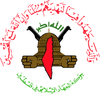 Islamic Jihad Movement in Palestine - Image: PIJ emblem
