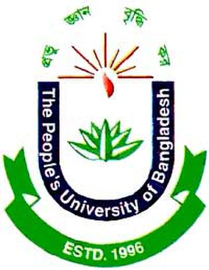 People's University of Bangladesh - Image: People's University of Bangladesh logo