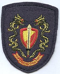 Post-RHKP VIP Protection Unit Patch.jpg