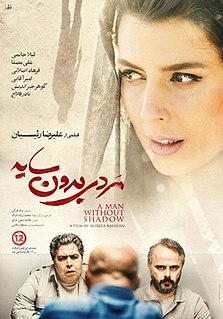 <i>A Man Without a Shadow</i> 2019 film directed by Alireza Raeesian