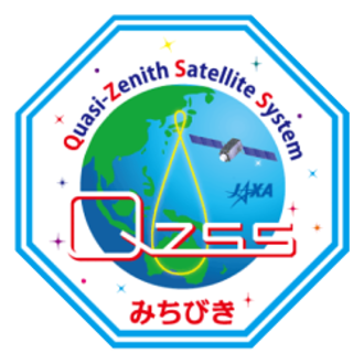 Quasi-Zenith Satellite System - Image: QZSS logo