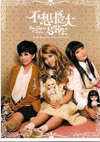 Once Upon a Time (S.H.E album) - Image: SHE CD08