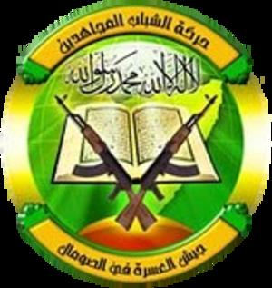 Al-Qaeda insurgency in Yemen - Image: Shabab Logo