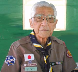 Shintarō Negishi Japanese scouting leader