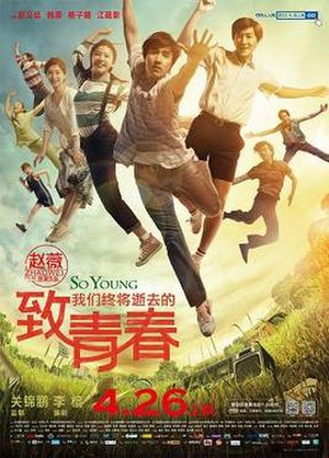 So Young (film) - Image: So Young poster