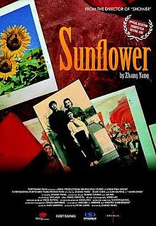 Sunflower Poster.jpg