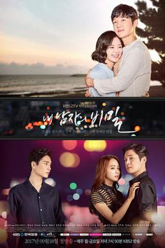 The Secret of My Love - Promotional poster