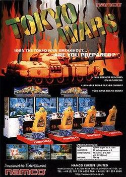 Tokyo Wars Wikipedia