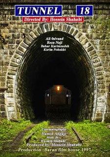 <i>Tunnel 18</i> 1997 film by Hossein Shahabi