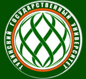 Tuvan State University - The university logo