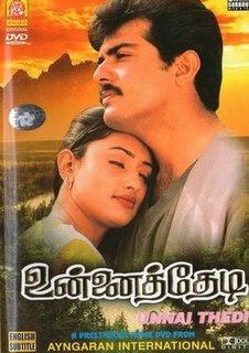 <i>Unnai Thedi</i> 1999 Tamil film directed by Sundar C.