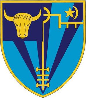 Victoria Institution - Image: Vicrest