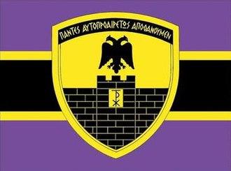 16th Mechanized Infantry Division (Greece) - Emblem of the 16th Mechanized Infantry Division
