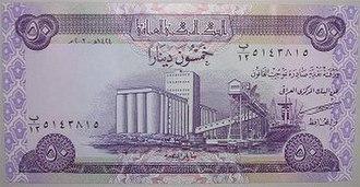 Iraqi dinar - 50 dinars