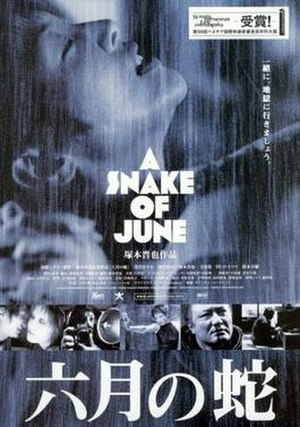 A Snake of June - Japanese Poster