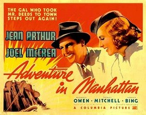 Adventure in Manhattan - Theatrical poster