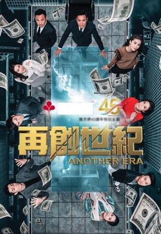 Another Era - Another Era poster