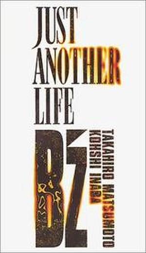 Just Another Life - Image: B'z JAL