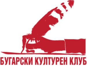 Bulgarian Cultural Club – Skopje - Club's logo