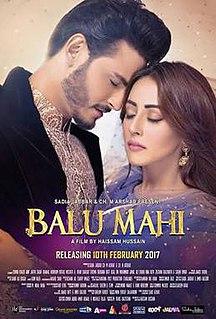 <i>Balu Mahi</i> 2016 film by Haissam Hussain
