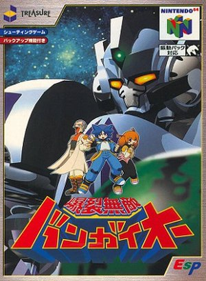 Bangai-O - Japanese N64 box art