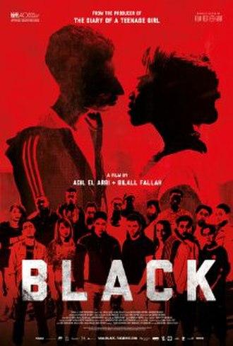 Black (2015 Belgian film) - Film poster