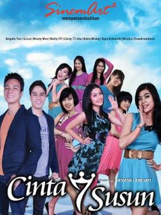 Cinta 7 Susun - Cinta 7 Susun Official Poster from SinemArt