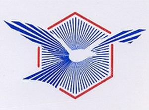Democratic Centre (France) - Image: CD DC