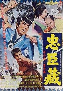 <i>Chūshingura: Hana no Maki, Yuki no Maki</i> 1962 film