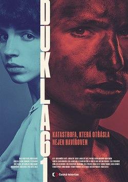 Dukla 61 / Dukla 61 (2018)