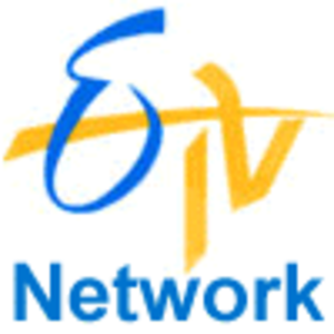 ETV Network - Image: ETV Netwok