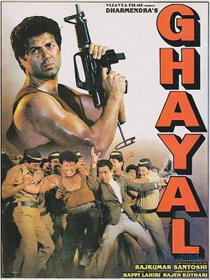 Ghayal (1990 film) - Promotional Poster